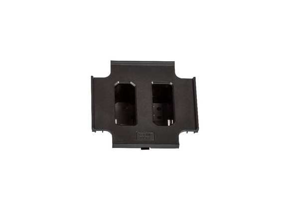 ProCUBE2 Plate for Nikon EN-EL14 Battery